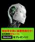 株式会社 ネット・オプション